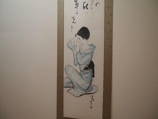 日光竹久夢二美術館横顔1