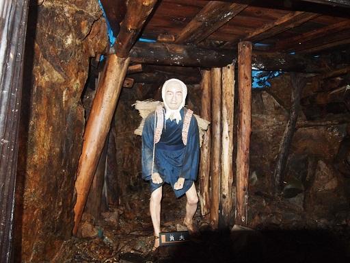 足尾銅山坑道内部人形