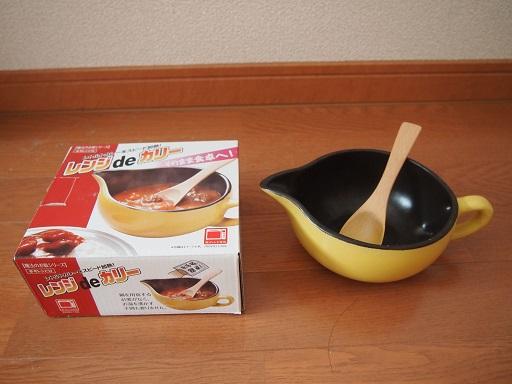 優れものカレー鍋