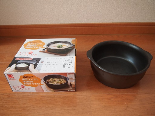 優れもの料理鍋