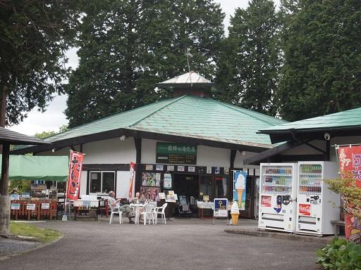 20140528霧降大山霧降の滝売店