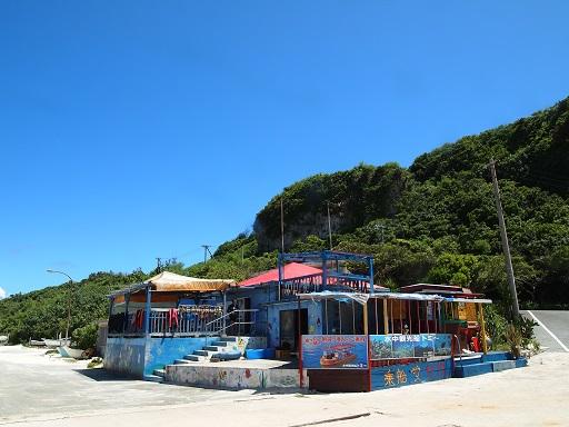 201307シーワールド宮古島全景