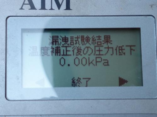 DSC_0059 (1280x960) (500x375)