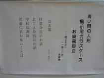 P1030554.jpg