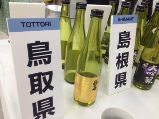 2014日本酒フェア3