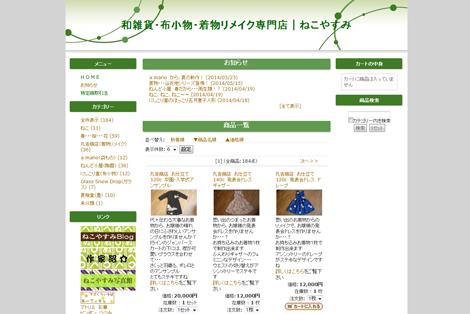 20140602.jpg