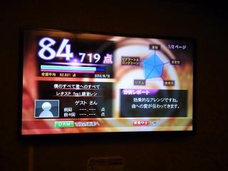 s_DSC_0208.jpg