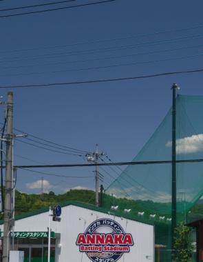hachikuro02-012b.jpg