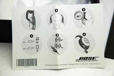 Bose QuietComfort 15 説明書