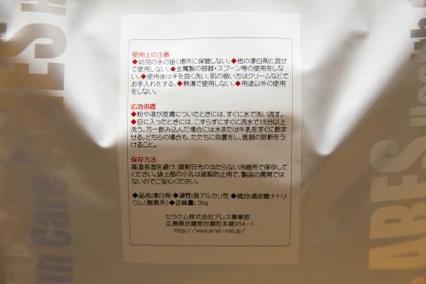IMG_5484-31.jpg