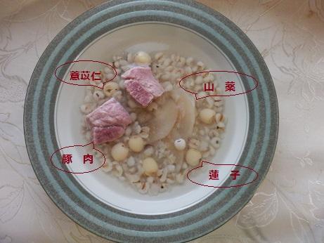 薬膳スープ・蓮子・山薬・薏苡仁
