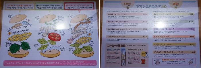 369 farm cafe2