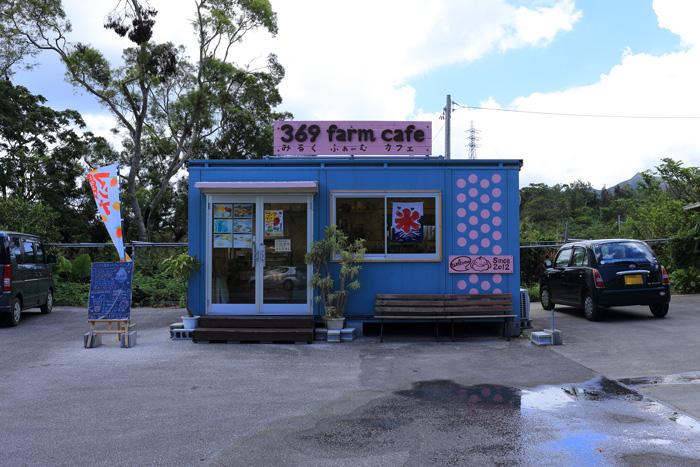 369 farm cafe4