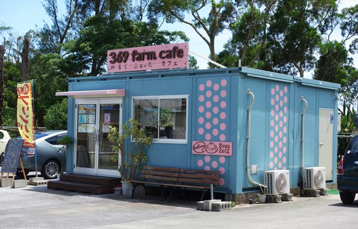 369 farm cafe11