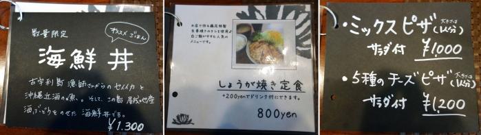 cafe 藕花9