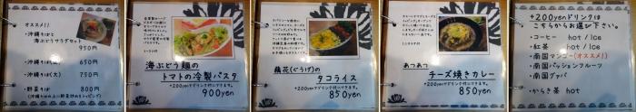 cafe 藕花10