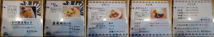 cafe 藕花11