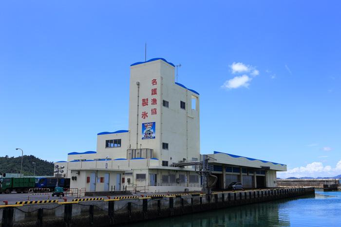 名護漁港 水産物直売所2