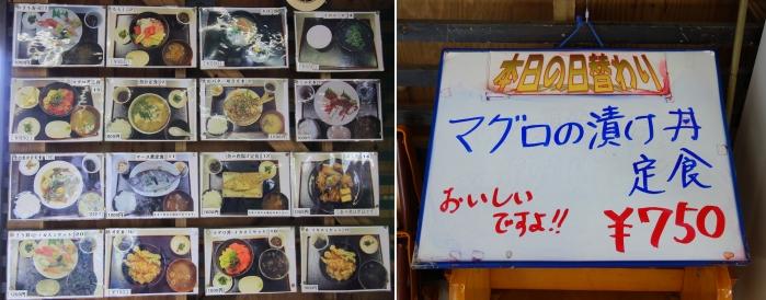 名護漁港 水産物直売所5