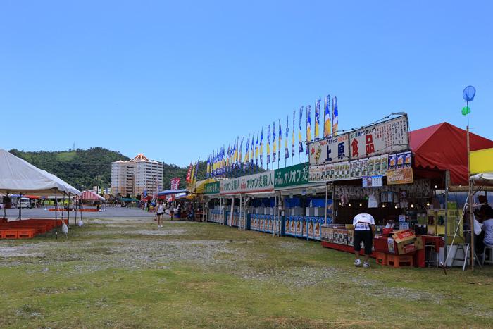 名護漁港 水産物直売所A02