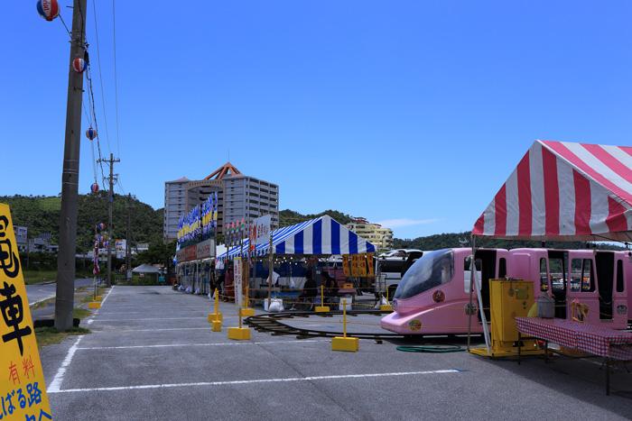 名護漁港 水産物直売所A04