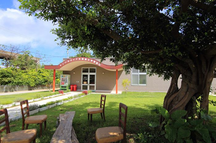 ヤンバルクイナ生態展示学習施設2