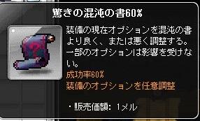 WS000087.jpg