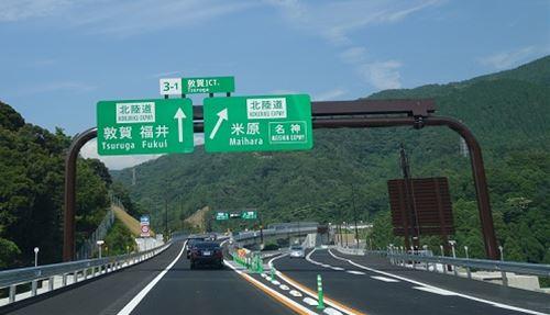 五十路おやじの冒険 7月29日 舞...