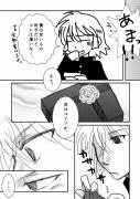 s-兵不二バレンタイン2