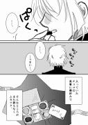 s-兵不二バレンタイン3