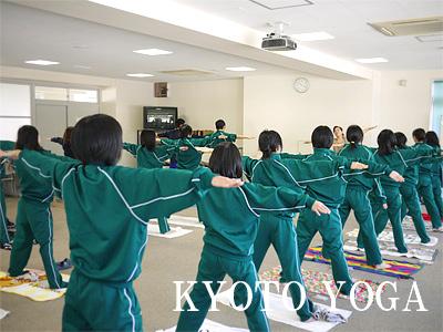 花園高校 総合学習高校生のためのヨガ講座 京都ヨガ