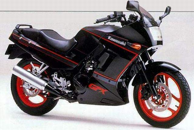 Kawasaki20GPX250R2087.jpg