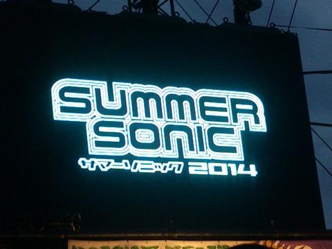 2014-08-162018_43_22.jpg