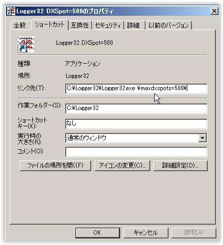 20140706.jpg