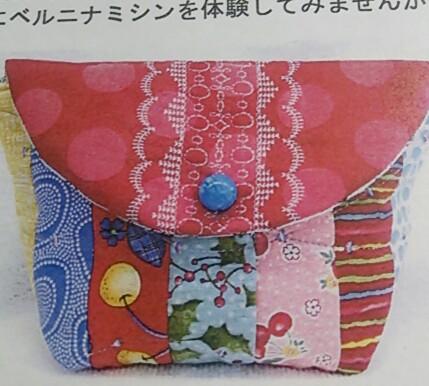 moblog_612d1a39.jpg