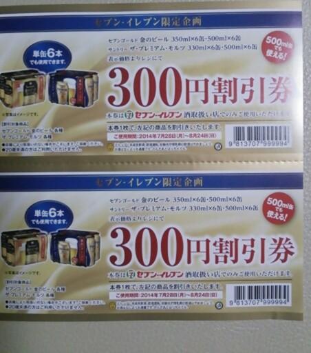 moblog_88832516.jpg