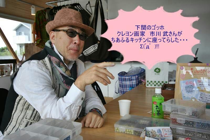 fc2_2014-06-16_01-36-13-220.jpg
