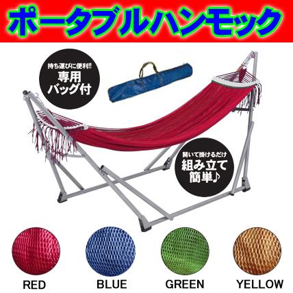 hammock-2014-1.jpg