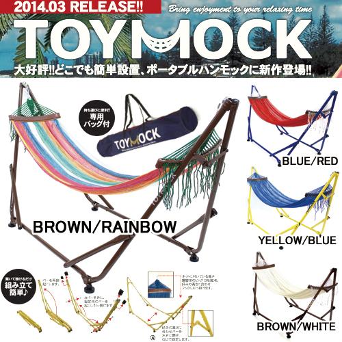 toymock-2014-1.jpg