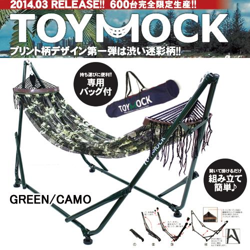 toymock-2014-green_camo-1.jpg