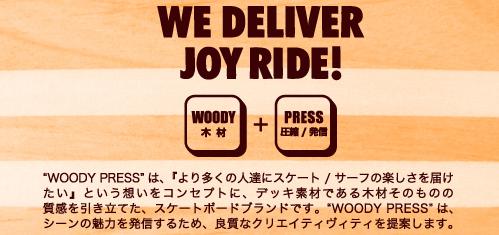 woodypress-image-2.jpg