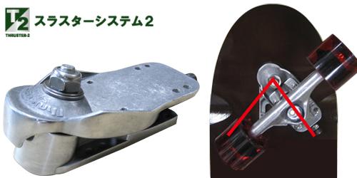 woodypress-thruster2-1.jpg