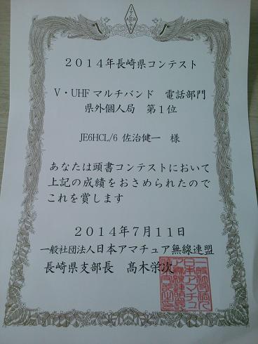 nagasaki blog