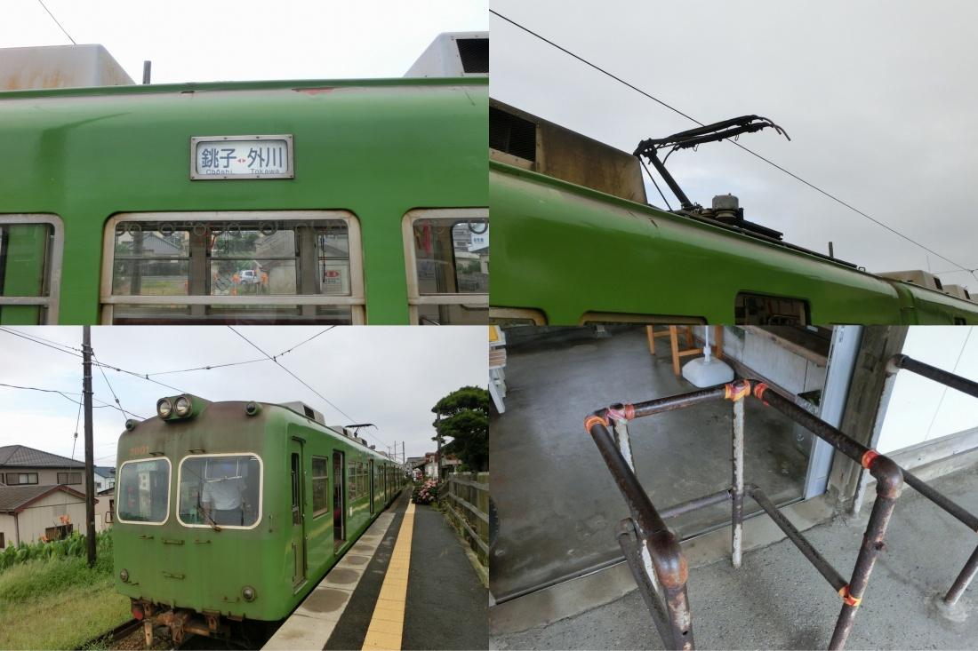 銚子電鉄外川