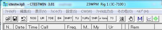 CtestWin381.jpg