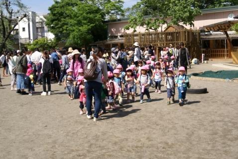 2014-05-16 26年度年少遠足四街道総合公園5月16日 003 (800x536)