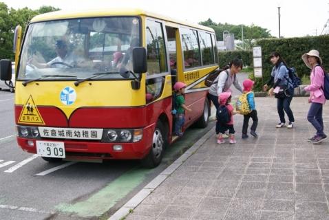 2014-05-16 26年度年少遠足四街道総合公園5月16日 008 (800x536)