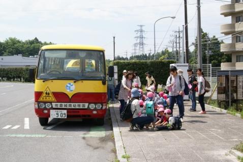 2014-05-16 26年度年少遠足四街道総合公園5月16日 011 (800x536)