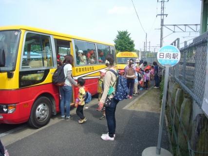 2014-05-19 平成26年度年長遠足山武のもり公園5月19日 062 (800x600)