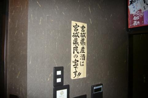 2014-06-13 平成26年度6月仙台市光の子保育園、6月誕生会 009 (800x531)